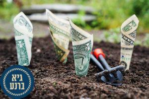 אפשר להמשיך לשלם סכומי עתק לנותני שרות - ואפשר גם לא. ממש לא.