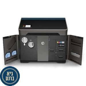 סיסטמטיקס מכריזה על מדפסות תלת מימד צבעוניות של HP