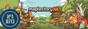MapleStory M הגיע ל-3 מיליון הורדות בכל העולם!