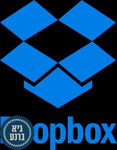 לוגו דרופבוקס
